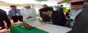 Abdul Muhaimin Iskandar - Menteri tenaga Kerja dan Transmigrasi Republik Indonesia